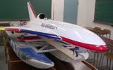 Basics about Space Transportation Systems: Ohkami Laboratory's RC Turbine Model Jet