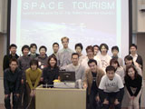 Space Tourism Lecture